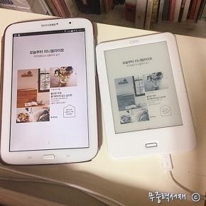 이북리더기 vs 태블릿 비교, 컬러 사진 있는 책이 문제