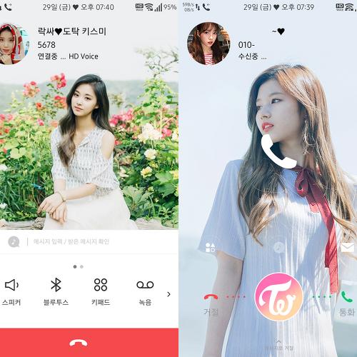 T전화 4.0 테마 - 118번째 트와이스 지효 사나 쯔위 테마
