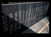 20120211 안중근 의사 기념관