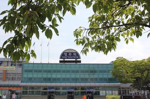 하나로패스 경북여행 #3 영주역