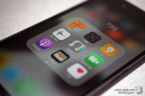 아이폰 기본어플 삭제와 복원 방법