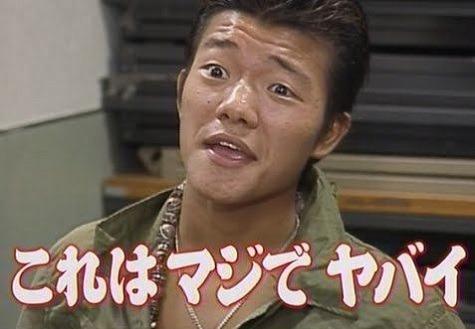일본어 야바이(やばい)와 야베-(やべえ)의 뜻과 의미, 어원