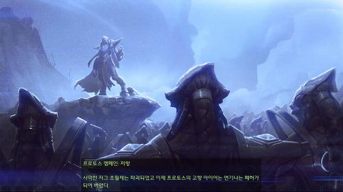 스타크래프트 리마스터 아이맥 5K 플레이