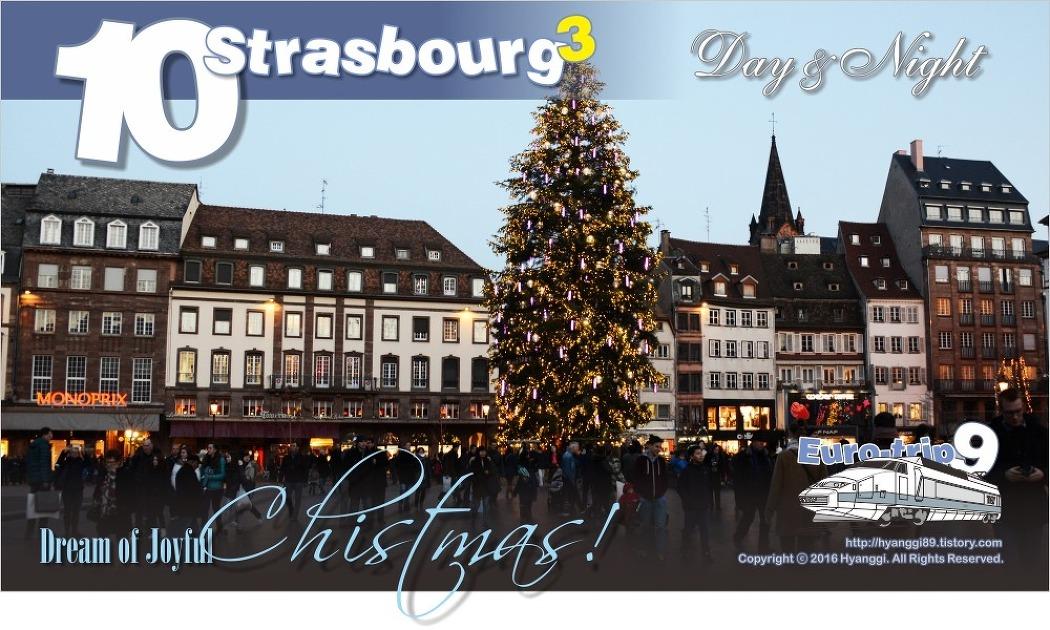 Strasbourg 3, France 프랑스 스트라스부르의 낮과 밤