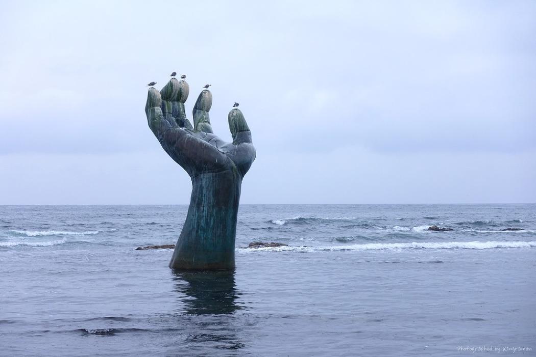 비오는 날, 호미곶