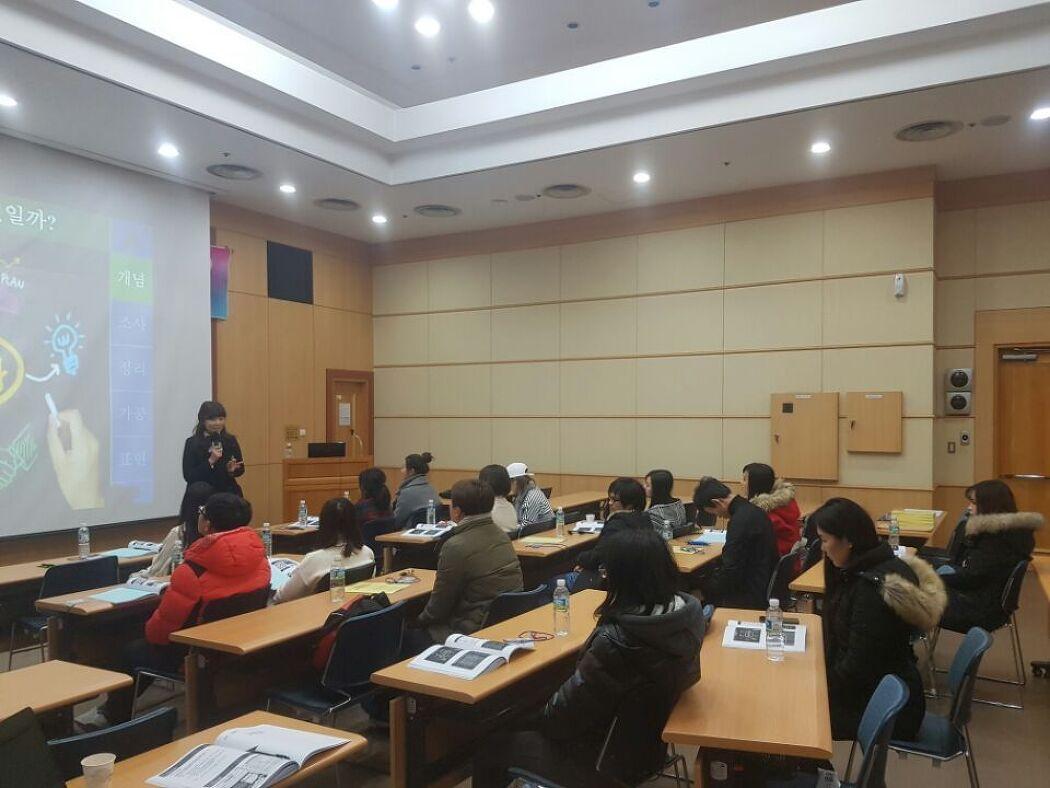 유학생 수출지원단을 위한 SNS활용법 - 중소기업융합경기연합회