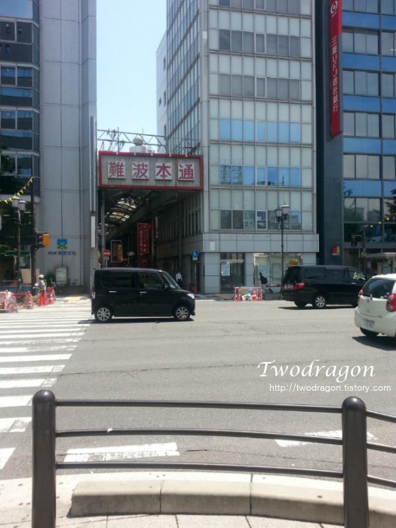 일본 오사카 해외여행(2016.05.17 ~ 2016.05.25)