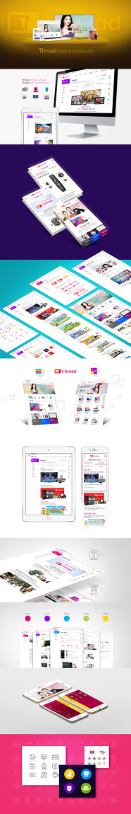 tbroad official web&mobileweb