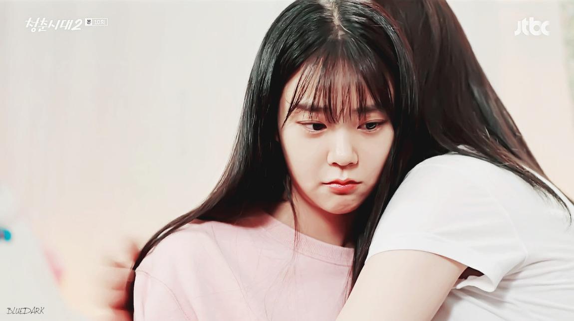 170923 JTBC 청춘시대2 Ep,10 - 한승연 캡처 + 움짤