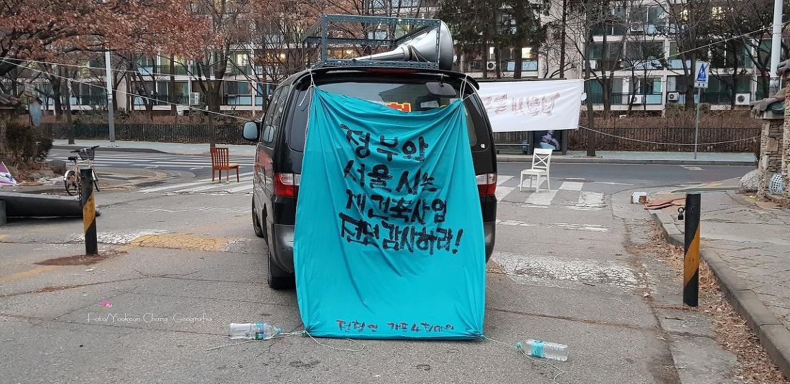 재건축검증,정부.서울시 강남 3구에요구하는이주시기조정 타당한가
