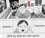 """비평루트 4호, """"전태호의 오타쿠 이야기""""가 발간되었습니다!"""