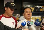 2009 타이완 프로야구 불법승부조작안 후속처리 뉴스(Up~)