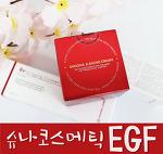 EGF 재생크림 후기 기능성 동안크림 베타에이징/ 슈나 코스메틱