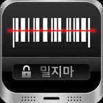 [앱소개] 밀지마 잠금해제(Stay Unlock Screen)