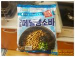 가쓰오메밀냉소바 혼밥메뉴 풀무원메밀냉소바