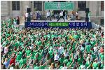 그리스인들의 어느 의미 있는 시청 앞 집회