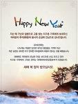 국제위러브유운동본부(장길자 회장님)의 새해인사! 2017년도 함께해요 ^^