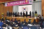 졸업식 하이라이트 선생님들 축하공연, 가락고