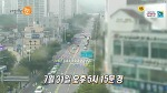 리얼스토리 눈 '해운대 광란의 질주 운전자는 왜 기억 못하나' - 3명 사망, 21명 부상 해운대 7중 추돌 교통사고 가해자 근황