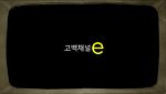 한국 개신교는 어떻게 반공의 기수가 되었나?
