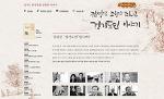 이 달의 콘텐츠 : 경기도 한국전쟁 실향민 이야기