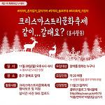제21차 톡톡부산 V-데이 참가자 모집!
