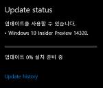 Windows 10 Insider Preview: [51] Windows Ink Workspace 등 업데이트(빌드 14328)