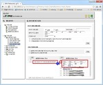 Arduino+EthernetShield 와 Google Drive & PushingBox 를 사용한 Simple DAQ