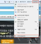 교차 사이트 스크립팅을 방지하기 위해 Internet Explorer가 이 페이지를 변경했습니다.