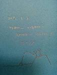 [책] 제주물고기도감