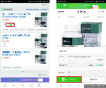 """페이 전성시대 3탄! 간편결제 서비스 """"네이버페이"""" 사용법 (온라인결제)"""
