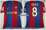 06/07 Barcelona Home S/S No.8 Giuly Match Worn (SOLD OUT)