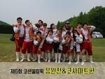 코리아센터닷컴 2017 제6회 코센올림픽_응원전&코사마트편