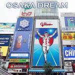 오사카여행의 필수산책코스 | 가장 오사카스러운 거리 도톤보리