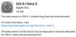 애플은 iOS9.1 베타5 공개