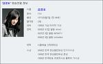 복면가왕 램프, 김경호 전성기 포스 재현되다