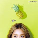 Kana Nishino 30th single - Pa (パッ)