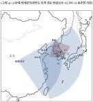 중국관련 기사 둘+ 중국 5대 전구/ 한반도를 향한 중국군 탄도탄 기지