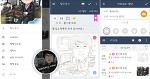 팝다이어리(POPdiary) - 깔끔한 포토 일기장 앱(어플)