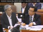 제334회 국회(임시회) 제01차 농림축산식품해양수산위원회 (2015 .06 .16.) 3