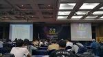 (주)홈커뮤니케이션은 ICT 트렌드를 보는 2016 K-ICT 융합컨퍼런스 청주에 참가하였습니다.