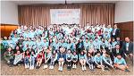 민주평통 태국, '2018 청소년 통일캠프통일골든벨' 개최