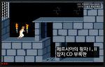 [액션] 페르시아 왕자 1, 2 합본 (KBS 게임피아 1997.03 부록판)