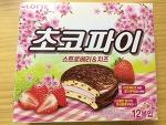 초코파이에도 봄이 오나봄^^ (스트로베리 & 치즈)