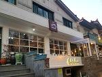 창원 가로수길 24시카페 엠버브라운 내스타일은 아닌거같아ㅠ.ㅠ