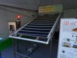 인삼엑스포에 나온 신기술 인삼밭용 태양광