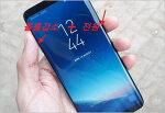 삼성 갤럭시 s8 화면 캡쳐 2가지 방법 - 스마트폰 화면 캡쳐