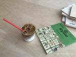 부산 남천동 카페, 일본 감성 물씬 느껴지는 유니온 커피(Union Coffee)