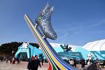2018 평창 올림픽 플라자, 강릉 올림픽 파크 방문기